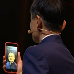 Huawei-smartphone-face-recognition-245x246.jpg