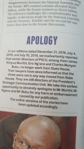 The apology to senior directors of the President's Strategic Communications Unit for reporting that they no longer work from State House.www.businesstoday.co.ke
