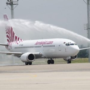 Jambojet has started flights to Kigali Rwanda. There will be one flight to Kigali International Airport everyday. www.businesstoday.co.ke