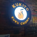 Java's new restaurant dubbed Kukito serves grilled chicken. It competes with KFC which serves fried kitchen. www.businesstoday.co.ke