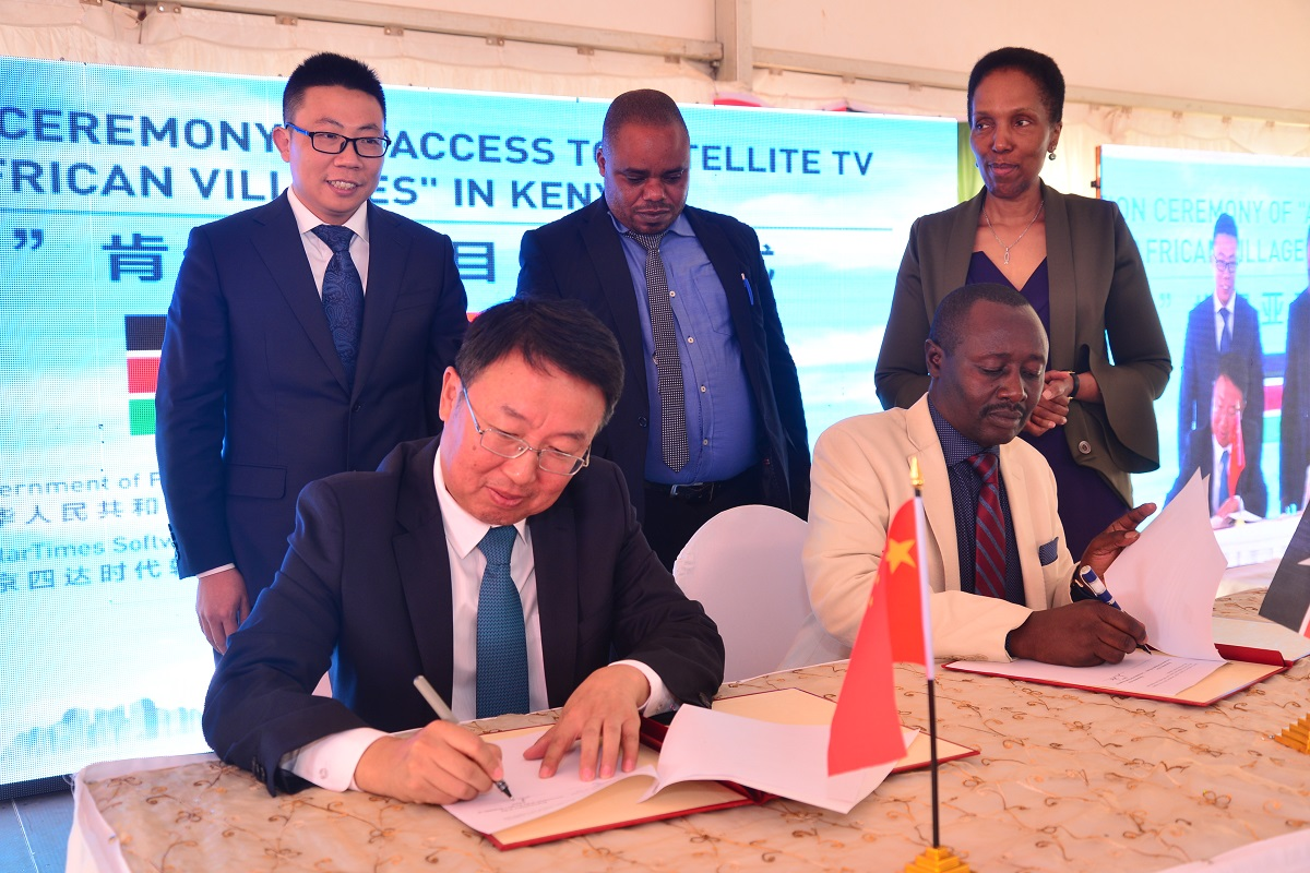 10000 Villages Digital Television Project in Africa