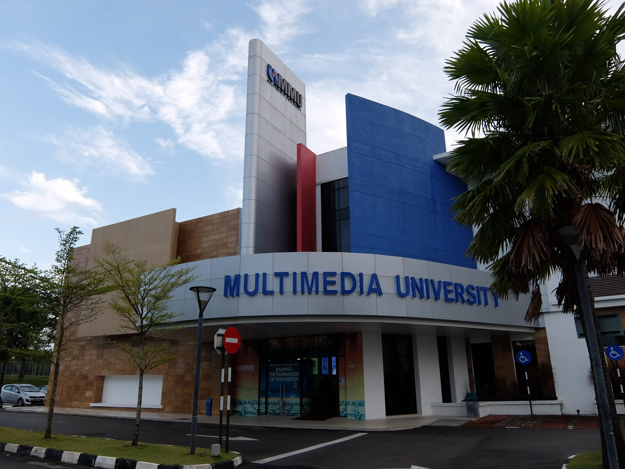 Multimedia University is among those Universities whose students have landed an opportunity to winKsh 5 million. www.businesstoday.co.ke