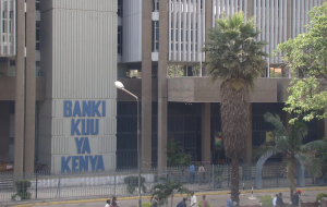Treasury bills and bonds in Kenya www.businesstoday.co.ke