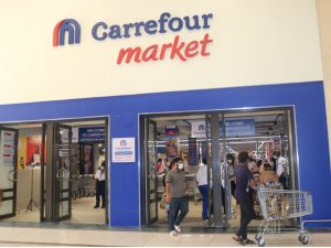 The entrance at Carrefour's new store at City Mall, Nyali.