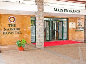 The entrance at Nairobi Hospital