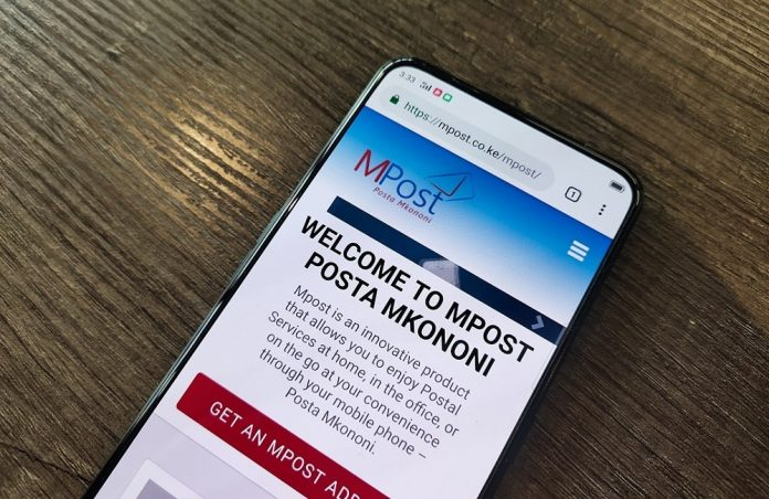 Currently, MPost is seeking approximately $25 million broken into an initial public offering, venture capital phase and a follow-on mezzanine private equity phase.
